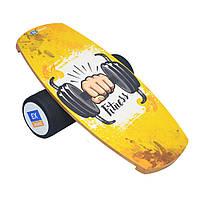 Балансборд Ex-board Fitness черный валик 16 см литой (ex012-2)
