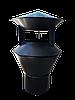 Дефлектор №2 D-150 мм черный