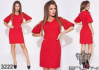 Платье GS -32221