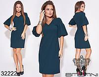 Платье GS -32222
