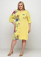 Желтое платье а-силуэт Made in Italy с цветочным принтом, 50 р.