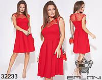 Платье GS -32233