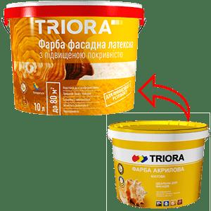 Фарба фасадна 10л латексна з підв. покриваніс ТРІОРА