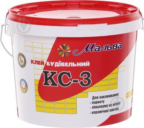 Клей КС-3 3кг Мальва*