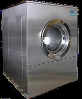 Промышленная стиральная машина RUBIN СО251 на 25кг