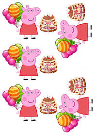 Свинка Пепа 4