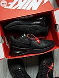 Мужские кроссовки Air Max 270 Cauchuk Flair Total Black, фото 7