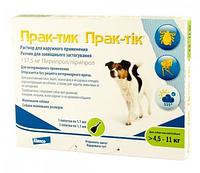 Prac-tic  капли для собак весом от 4,5 до 11 кг (1пипетка)