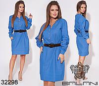Платье GS -32298