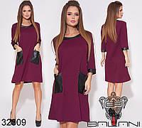 Платье GS -32309