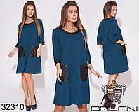 Платье GS -32310