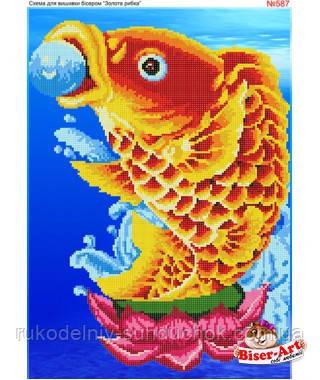 Схема для вишивки бісером (хрестиком) Бисер-Арт Золота рибка (587)