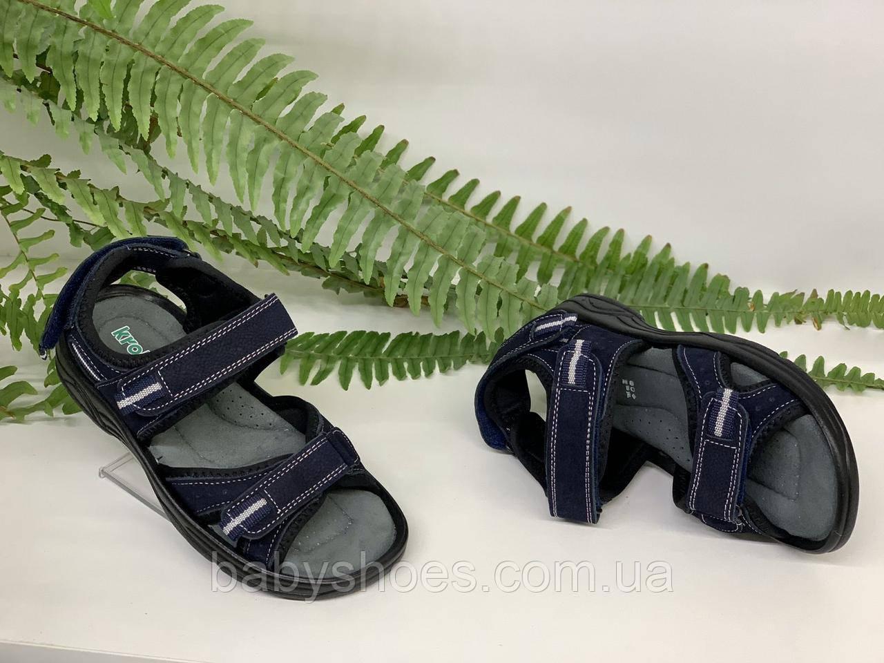 Кожаные босоножки, сандалии Krokky, Теурция р.31-35. Арт.7613012