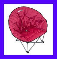 """Кресло складное Ranger """"Ракушка"""" для отдыха на природе / Крісло складне Ranger """"Ракушка"""" для відпочинку"""