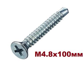 Саморез (шуруп) 4.8х100 По металлу Потайной с буром DIN 7504 O(P)