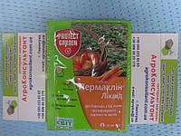 Гербицид Пермаклин Ликвид (20 мл) избирательный, на посевах картофеля, томатов. До- и после-всходовый