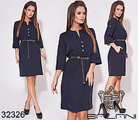 Платье GS -32326