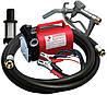 Насос для перекачки и заправки дизельного топлива, очень легкий переносной комплект 12В, 40 л/мин