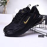 Мужские кроссовки Nike Air 270 Black/Gold, фото 2
