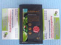 Оперкот 5г ---- средство против сосущих и листогрызущих насекомых-вредителей