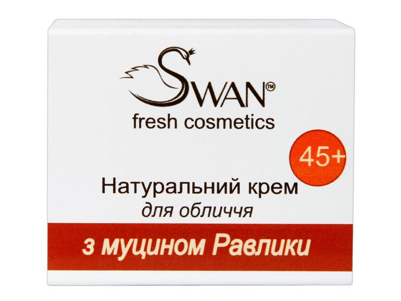 Натуральный крем для кожи вокруг глаз с муцином Улитки 45, 25 мл, Swan