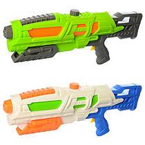 "Водяний пістолет-бластер великий 52 см ""Water Gun"" помпа, водне зброя дитяче, 5880"