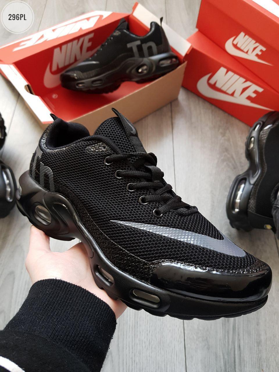 Мужские кроссовки Nike TN Air Black/Gray