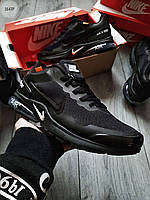 Мужские кроссовки Nike Air Presto CR7 Black