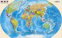 Современная карта мира (на русском языке)