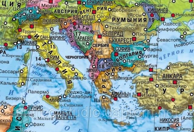 Sovremennaya Karta Mira Na Russkom Yazyke V Dnepropetrovske