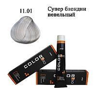 Стойкая крем краска для волос 11.01 Суперблонд пепельный Color Pro Hair Color Cream 100 ml