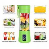 Блендер - шейкер USB Smart Juice Cup Fruits для коктейлей и смузи,зеленый, фото 4