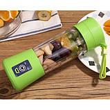 Блендер - шейкер USB Smart Juice Cup Fruits для коктейлей и смузи,зеленый, фото 5