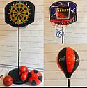 Баскетбольное кольцо, бокс, дартс MR 0091 набор 3в1 высота стойки 178 см, фото 2