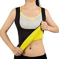 Майка с открытой грудью для похудения yoga vest размер XXXL