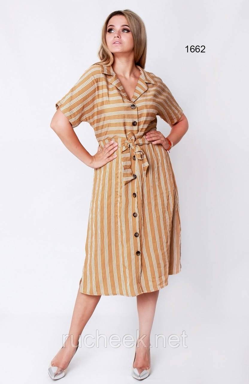 Платье женское на пуговицах размер 46. Цвет капучино ткань жатка.Турция