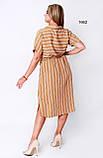 Платье женское на пуговицах размер 46. Цвет капучино ткань жатка.Турция, фото 4