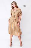 Платье женское на пуговицах размер 46. Цвет капучино ткань жатка.Турция, фото 3