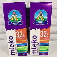 Молоко без лактозы Mleko Łowickie 3,2%, 1 л Польша