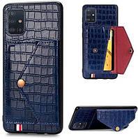 Чехол Croc для Samsung A51 2020 / A515 кожа PU бампер с карманом синий