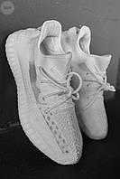 Мужские кроссовки Yeezy 350 v2 Triple White