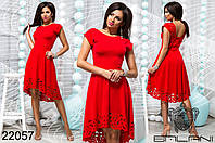 Платье с перфорацией - 22057