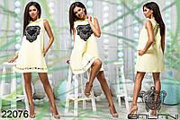 Платье с апликацией - 22076