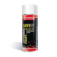 5835 Зелена АКРИЛОВА ФАРБА EASY ART Quick Paint  400мл  CS System