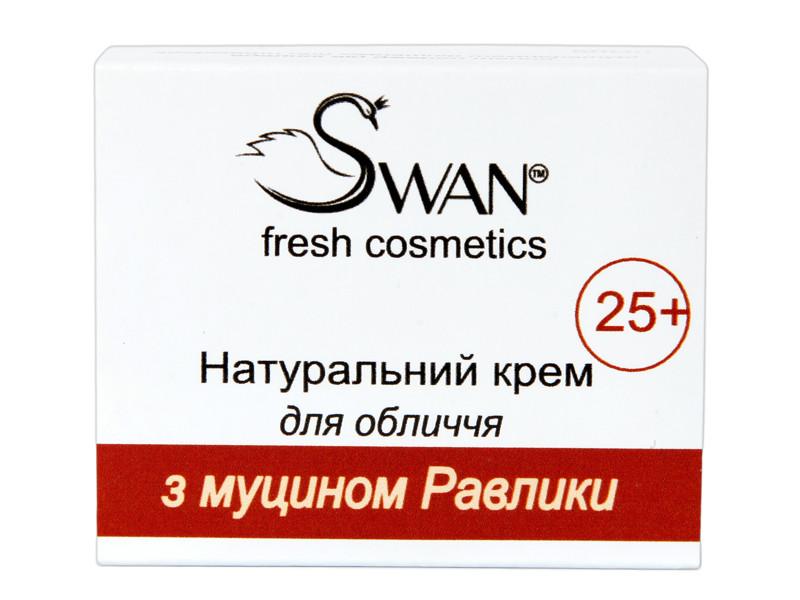 Натуральный крем Swan для кожи вокруг глаз с муцином Улитки 25+ 25 мл