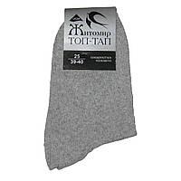 Мужские носки ТОП-ТАП - 8,30 грн./пара (стрейч, светло-серые), фото 1