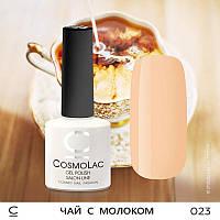 Cosmolac №23 чай с молоком