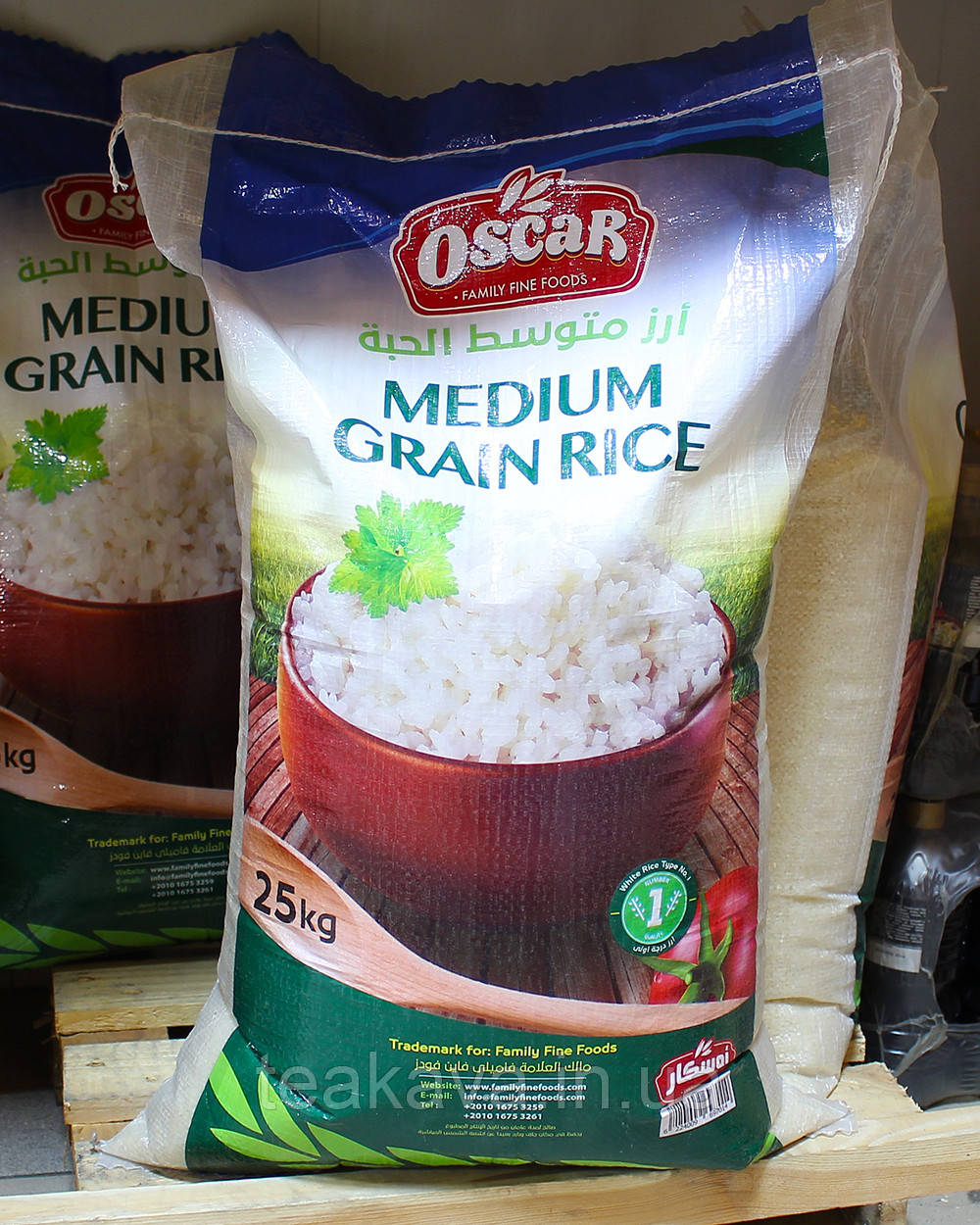 Рис Камоліно Єгипет, 1 кг