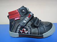 Демисезонные ботинки для мальчика 21-26р
