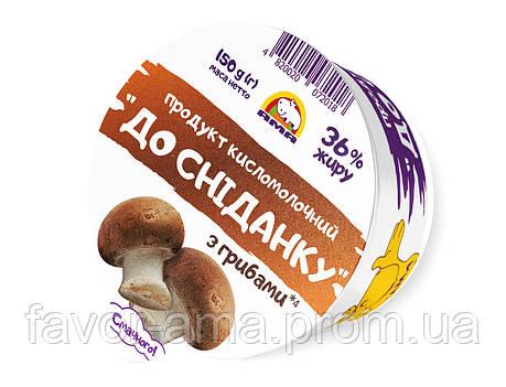 Кисломолочный продукт До сніданку АМА с грибами 36% (150 г), фото 2